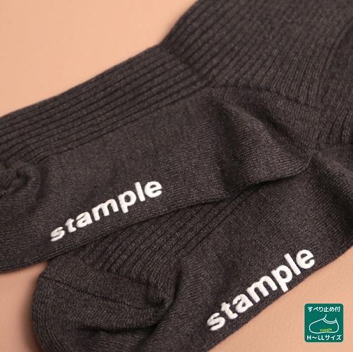 stample 撚り杢 細リブ ニーハイソックス2足組 靴下 くつ下 キッズ 子供