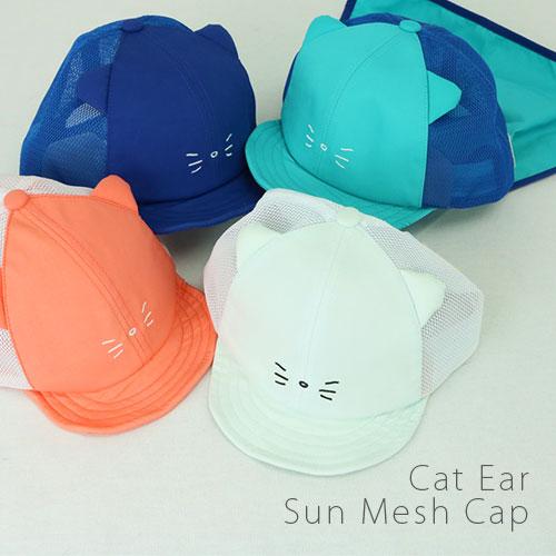 Cat Ear Sun Mesh Cap 帽子 キッズ 子供 男の子 女の子 メッシュキャップ 猫 アニマル キャップ 通年 UV 紫外線 UVカット 日よけ