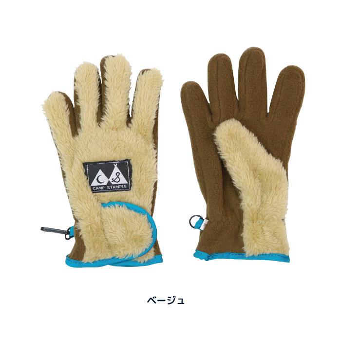 キャンプスタンプル camp stample  ボアフリースグローブ 防寒 手袋