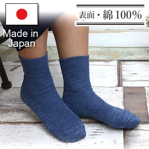 ゴムなし靴下 日本製コットン靴下 レディース クルーソックス 杢調 ナチュラル