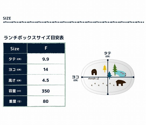 スタンプル stample ランチボックス 日本製 子供用お弁当箱  キッズ ベビー  ランチBOX 保育園 幼稚園