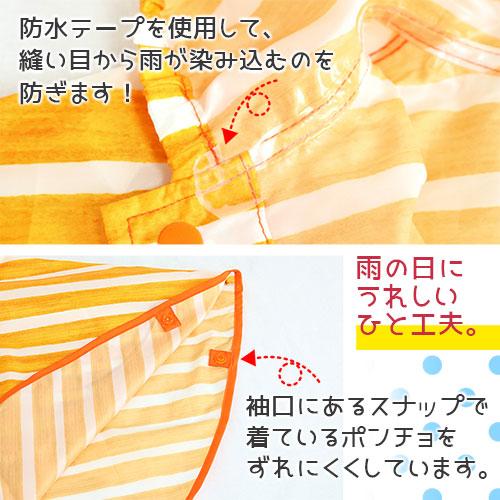 スタンプル stample レインポンチョ キッズ ピンク 子供用 幼稚園 保育園 男の子 女の子 レインポンチョ 巾着