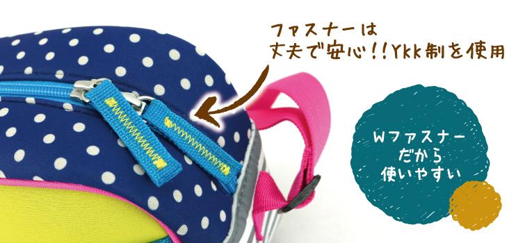 スタンプル stample ネオプレーン通園バッグ ショルダー レッスンバッグ かばん カバン キッズ 子供 入園 幼稚園 保育園 ピンク イエロー ブルー