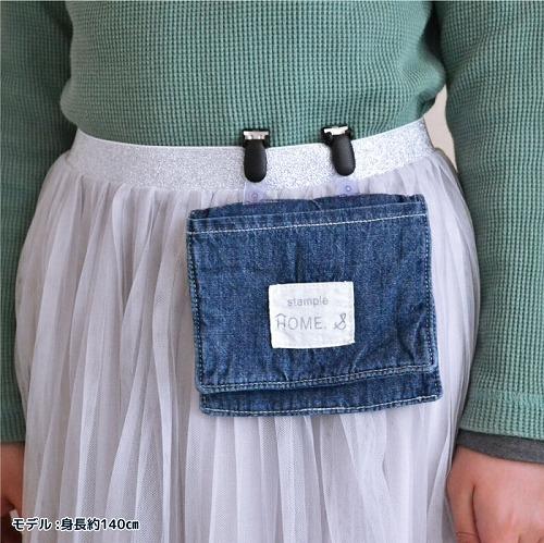 スタンプル stample デニム移動ポケット  ポシェット ポケット デニム キッズ 子供 入園 入学 幼稚園 保育園 小学校 女の子 男の子