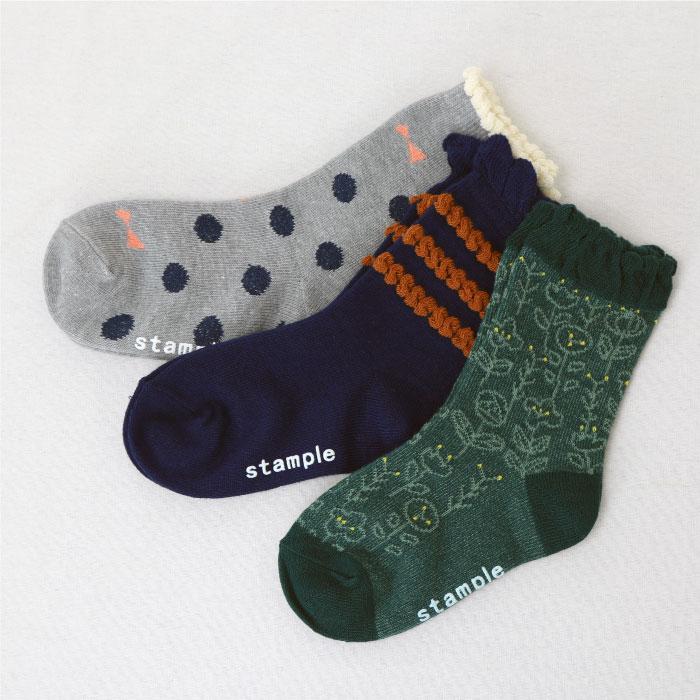【新色追加!】スタンプル stample おめかし女の子クルーソックス3足組 靴下 くつ下 キッズ 子供