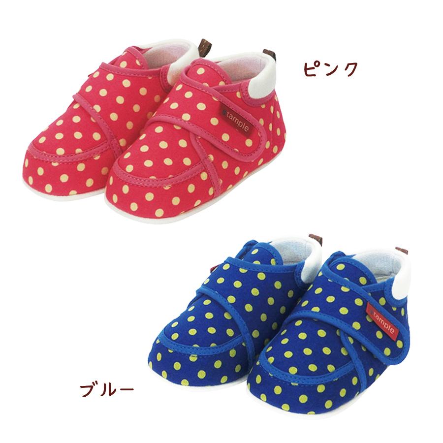 スタンプル stample ドット ファーストシューズ ベビー 赤ちゃん 子供 靴 マジックテープ 履きやすい 痛くない