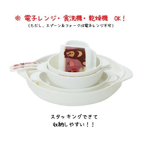スタンプル stample 離乳食食器 日本 ベビー食器 小皿  離乳食 出産祝い 食器 おすすめ