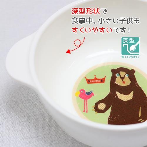 スタンプル stample 離乳食食器 日本 ベビー食器 スープ皿  離乳食  出産祝い 食器 おすすめ