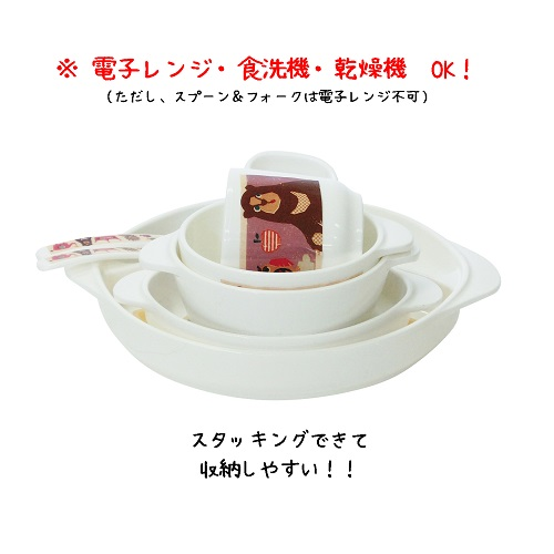 スタンプル stample 日本製 ベビー食器 マグカップ  離乳食 出産祝い 食器 おすすめ
