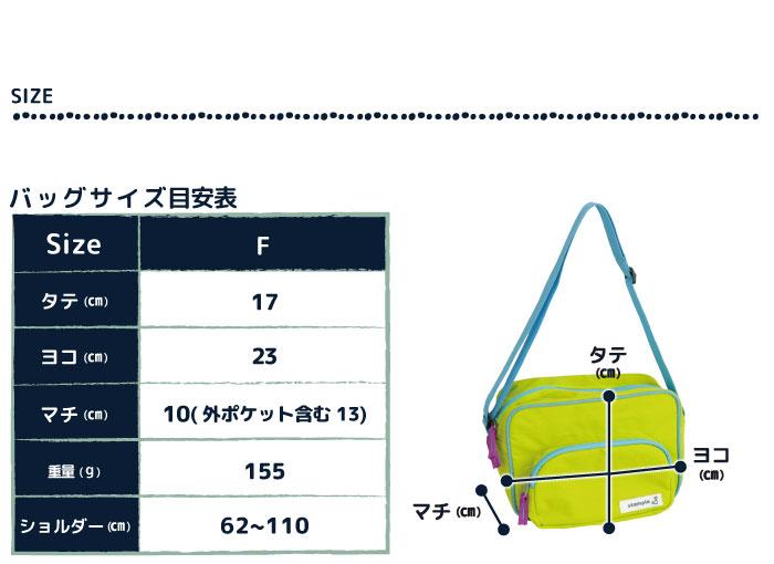 ツキウサギ(tsuki usagi)  ウォッシュドナイロン 通園バッグ ショルダー レッスンバッグ かばん カバン キッズ 子供 入園 幼稚園 保育園 ピンク イエロー ターコイズ