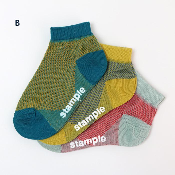 stample スタンプル 2トーンメッシュアンクルソックス 3足組 靴下 くつ下 キッズ 子供
