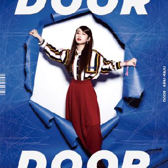荒井麻珠/DOOR