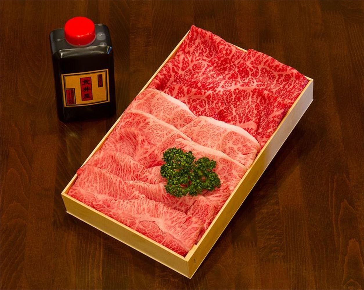 すきやき用<徳用上肉>400g