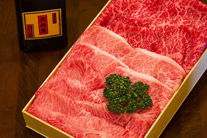 【送料込】すきやき用<徳用上肉>600g