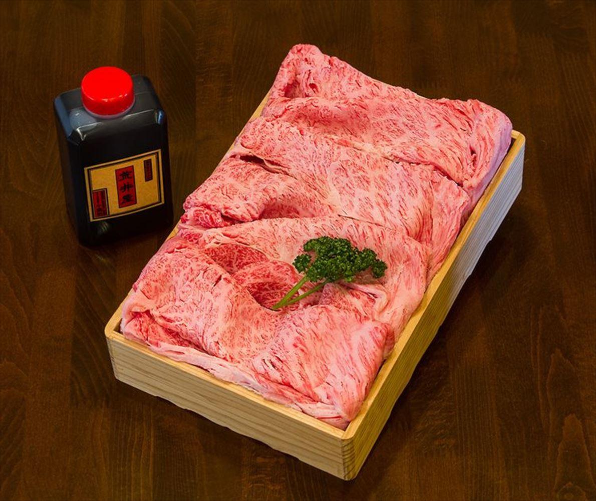 【送料込】すきやき用肉<特撰>600g