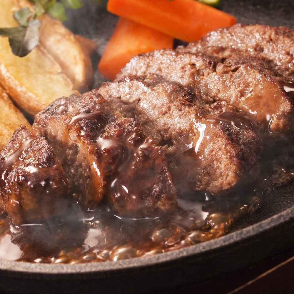ハンバーグ・ステーキ<簡易包装>8ヶ