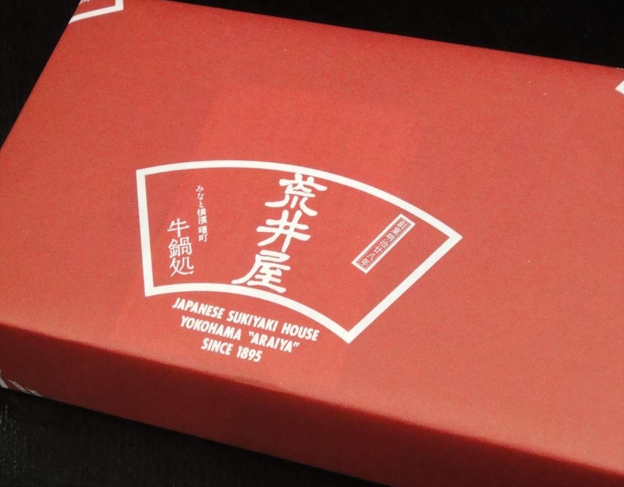 【贈答用】ハンバーグ・ステーキ<化粧箱入>5ヶ