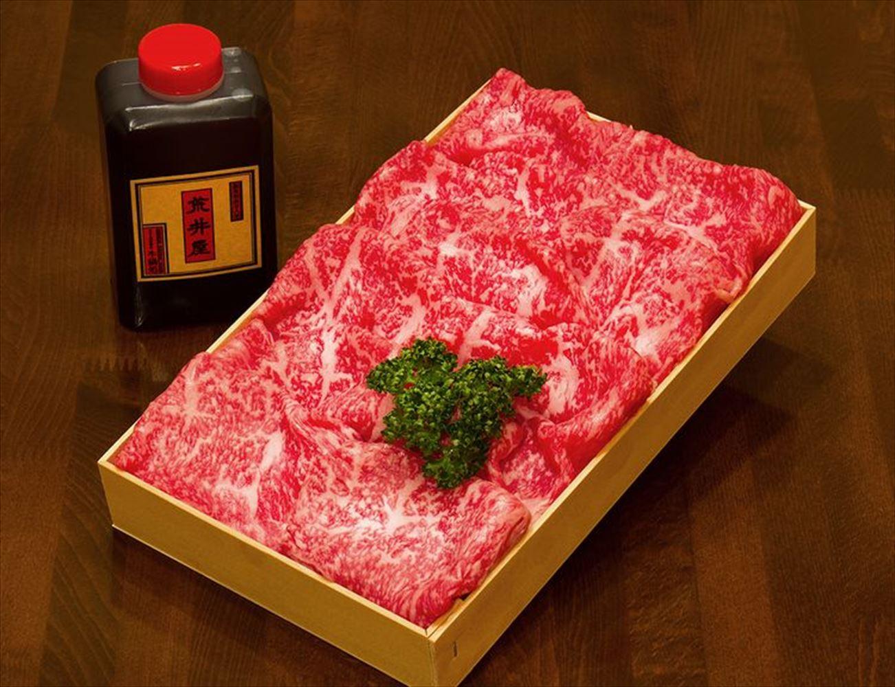 【期間限定】【送料込】国産黒毛和牛すきやき用肉 500g《割下付》