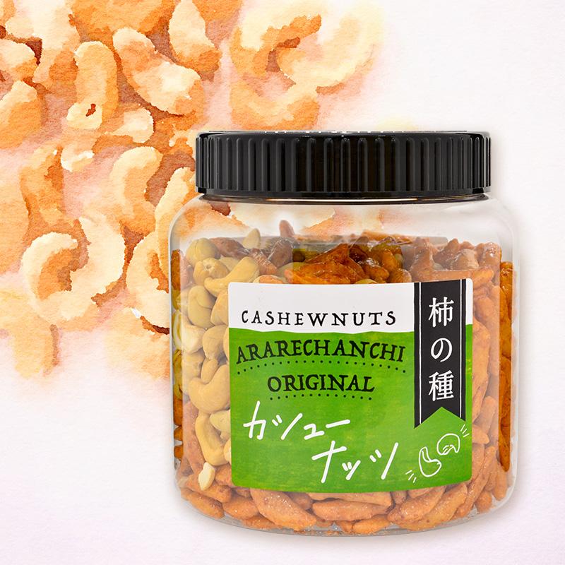 カシューナッツ柿の種(400g ポット)