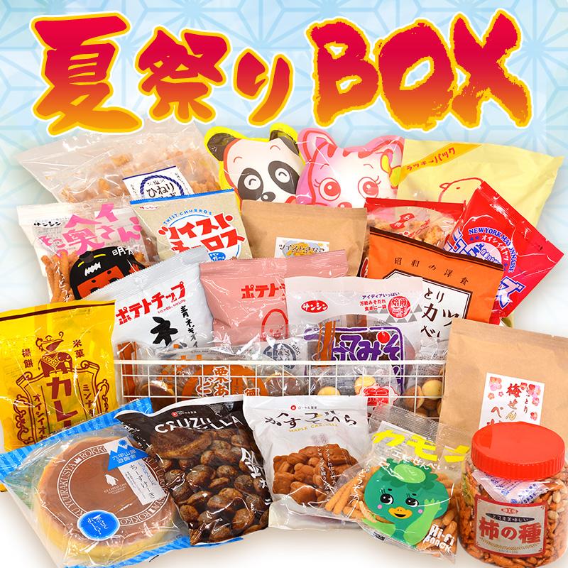 あられちゃん家 夏祭りBOX