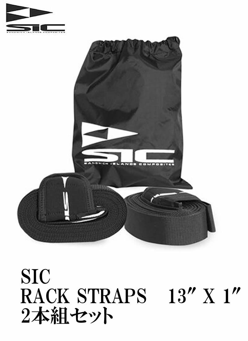 """【新品】 SIC(エスアイシー)  RACK STRAPS  13"""" X 1"""" キャリアロープ 2PAC SET  2本組セット"""