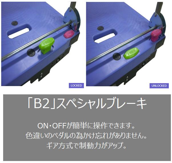 【法人限定】ナンシン サイレントマスター スペシャルブレーキ付 微音樹脂2段台車 DSK-304B2 【メーカー直送・代引不可・配送地域限定】