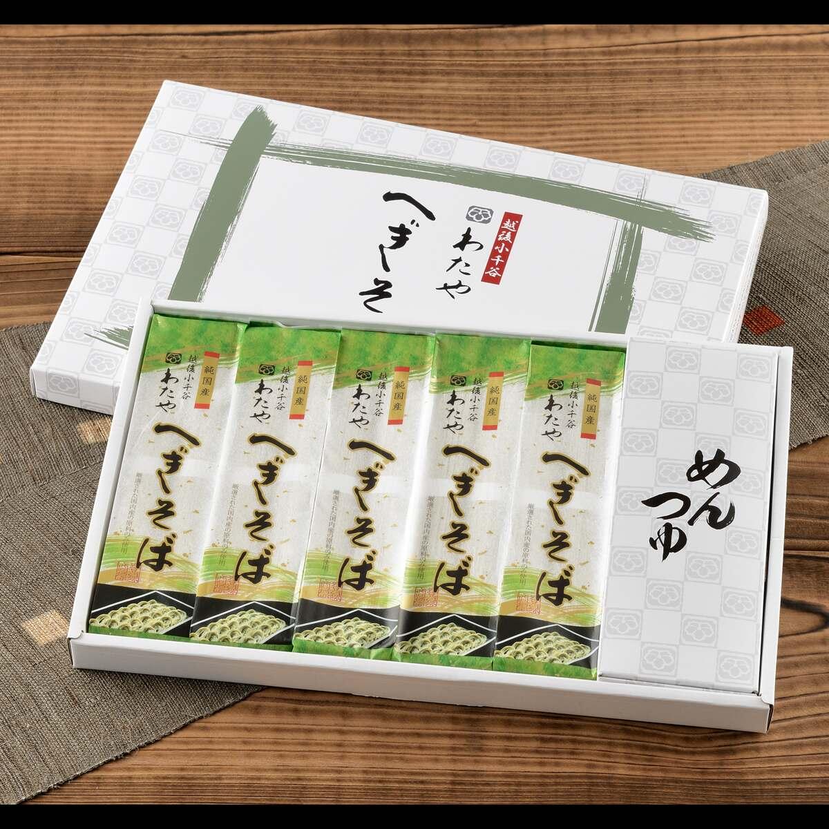 【送料無料】新潟名物 越後わたや 乾麺純国産セット へぎそば 200g×5袋 つゆ付 KS-5T 【メーカー直送・代引不可】