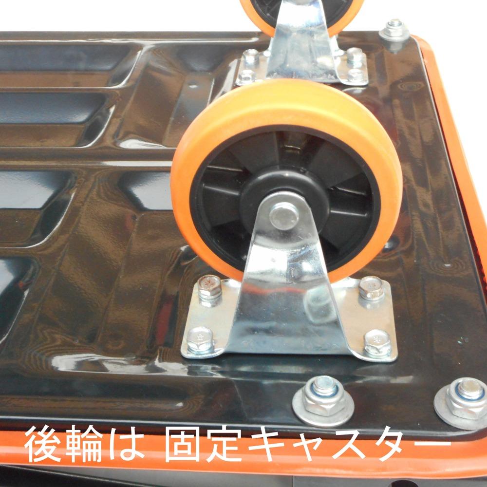 ■2台まで1個口■スチール台車 150kg O&B [オレンジ&ブラック] PH1501 [送料無料対象外]