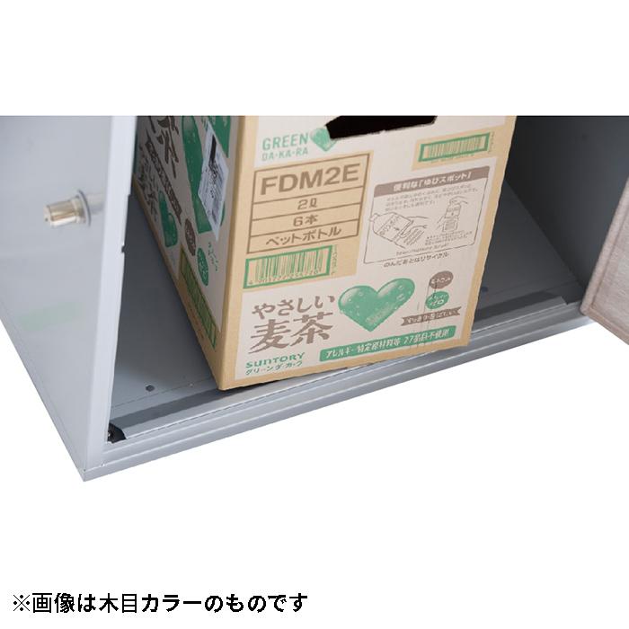 【送料無料】KGY 宅配ボックス リシム ワイド ブラウン THB-276BR 郵便ポスト付 【メーカー直送・代引不可・配送地域限定】