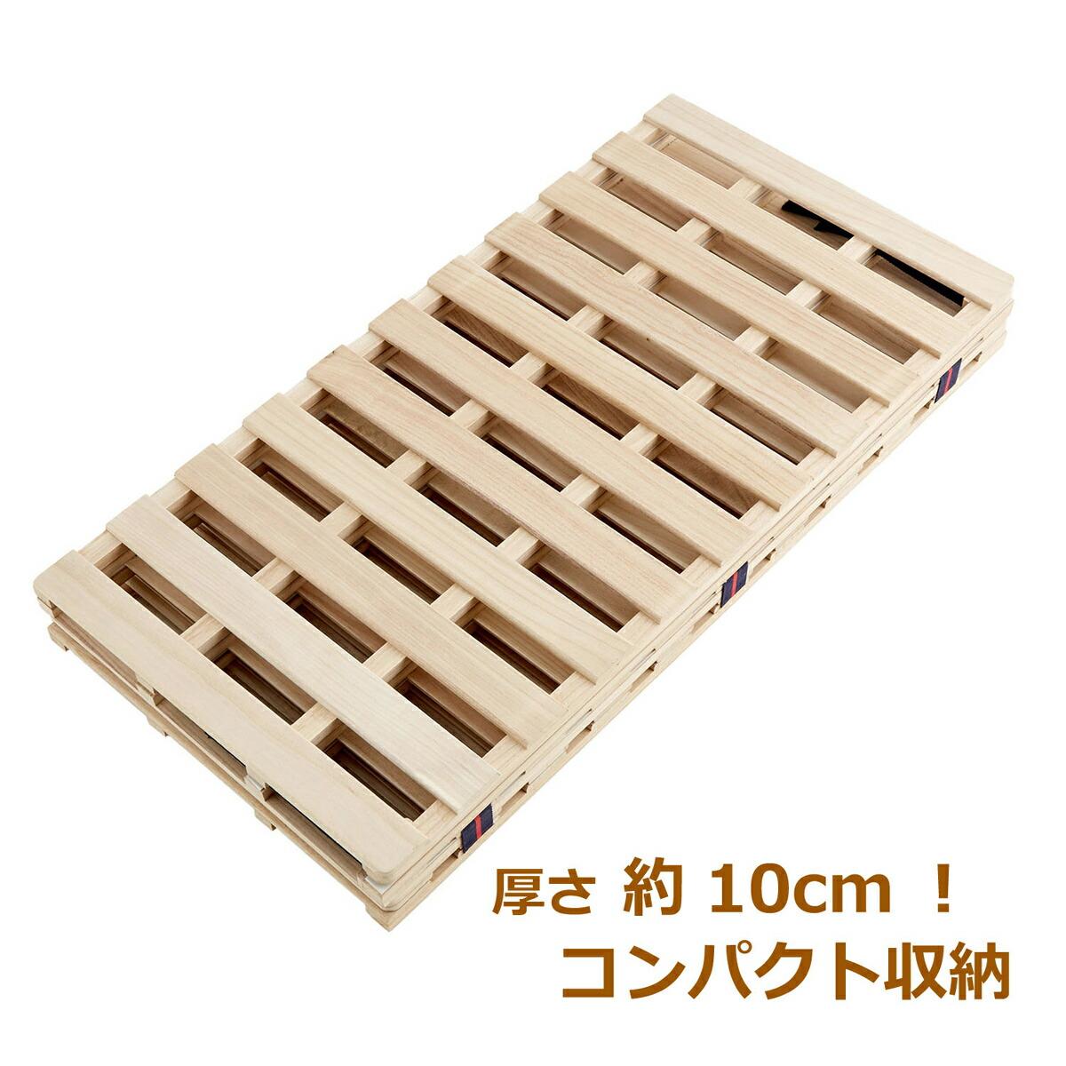 【送料無料】欠品中 次回5月上旬入荷予定 大竹産業 ロングタイプ 桐 すのこ ベッド ダブル 幅140X長さ210cm OSR-023 【メーカー直送・代引不可】