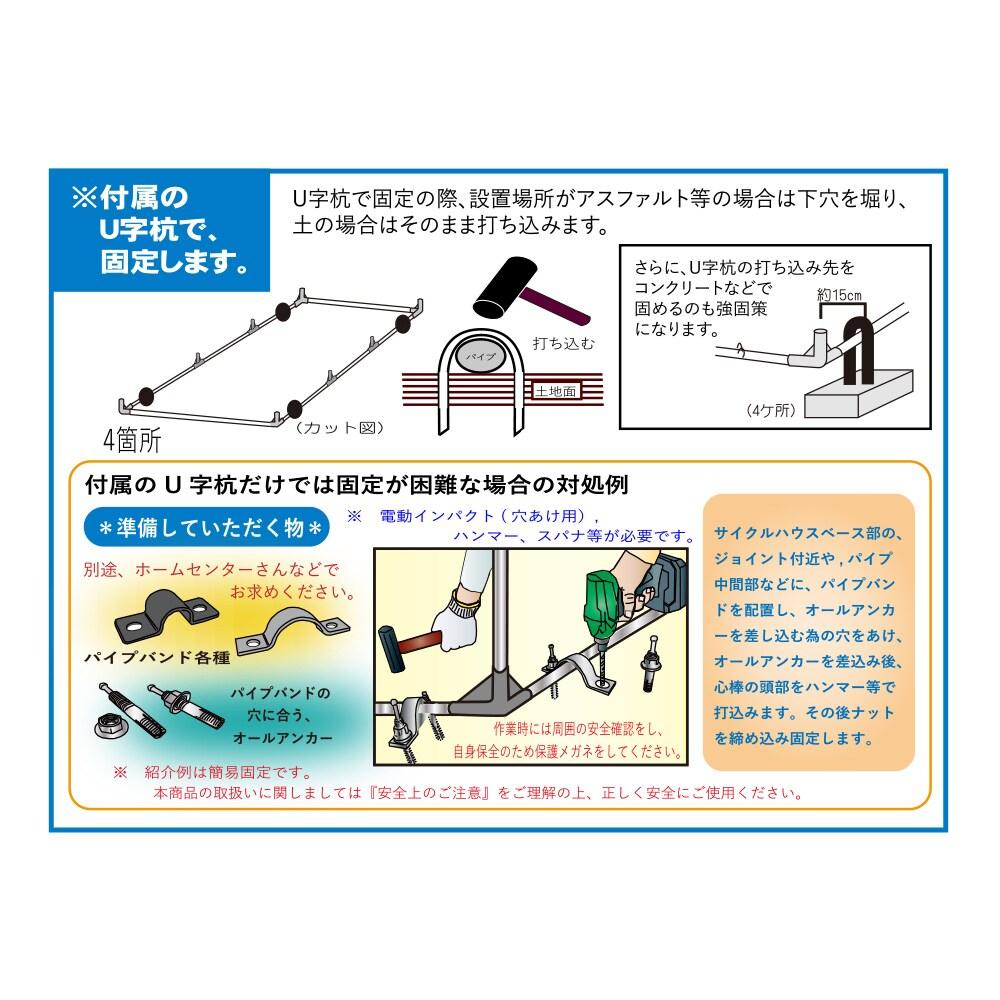 【送料無料】南栄工業 サイクルハウス 2台用 GU グレー