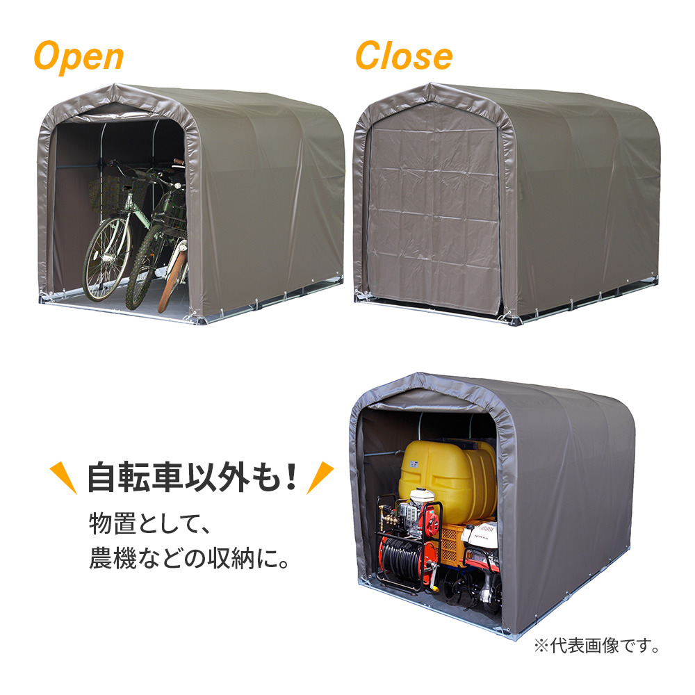 【送料無料】南栄工業 サイクルハウス 3台用 SB ブラウン