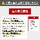 【送料無料】【法人限定】ナンシン カゴ車 W1100×D800×H1700mm RC-P-55C底板樹脂タイプ アイボリー 【メーカー直送・代引不可・配送地域限定】