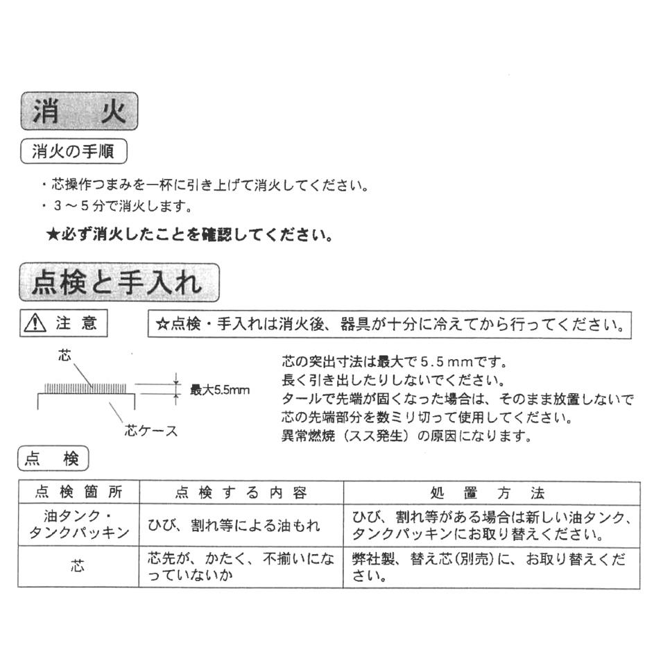 【送料無料】作物用ハウスヒーター 暖太郎 DTR-2