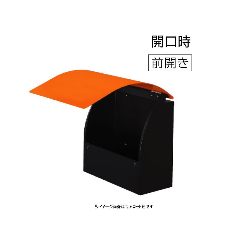 【送料無料】丸三タカギ ウィングポスト W-2 ホワイト