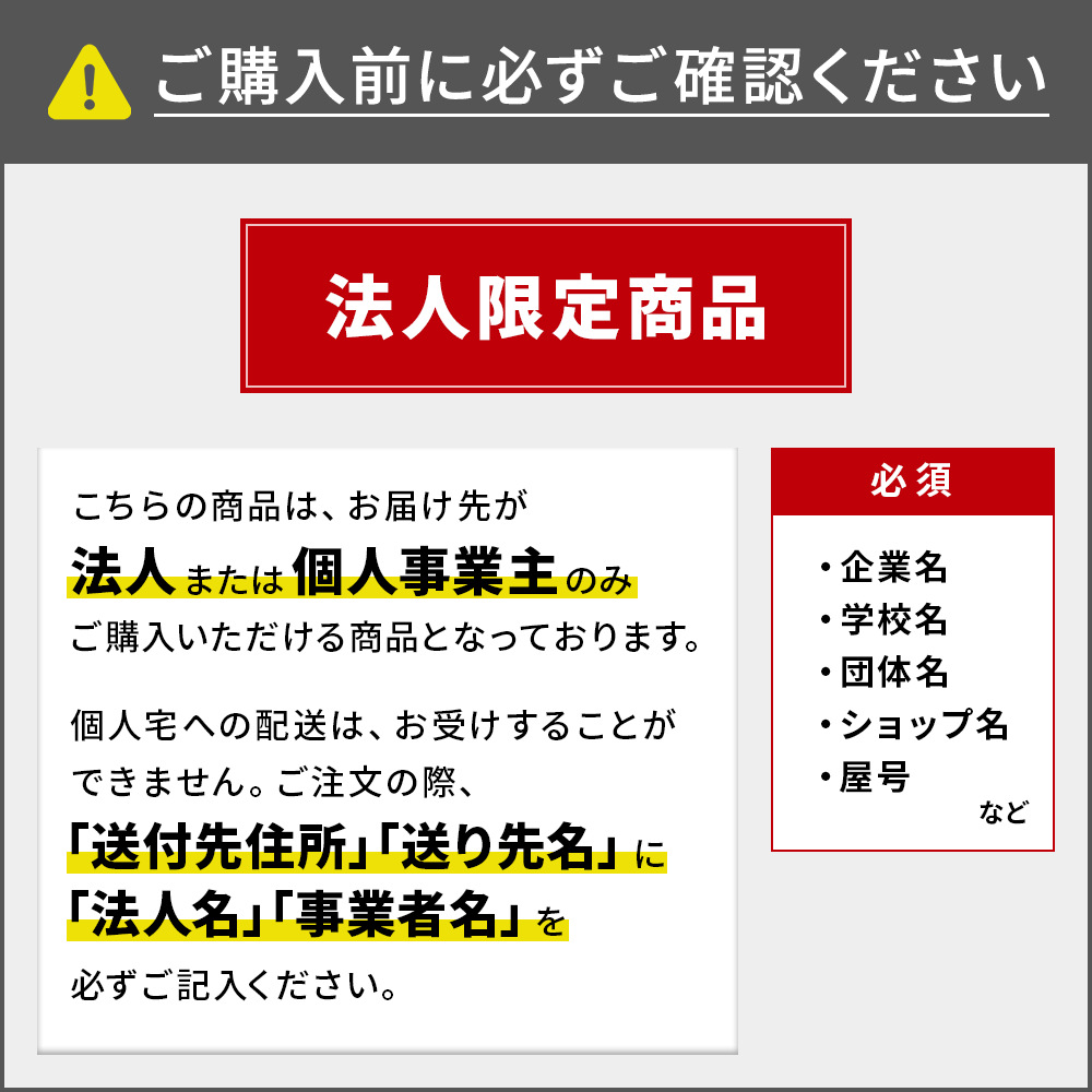 【法人限定】ナンシン DSK-300シリーズ 樹脂台車 【プッシュブレーキ付】 DSK-302B2 【メーカー直送・代引不可・配送地域限定】