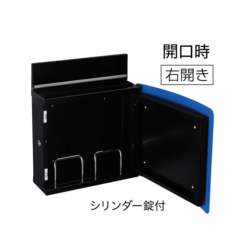 【送料無料】丸三タカギ フェイスポスト F-1 マリンブルー