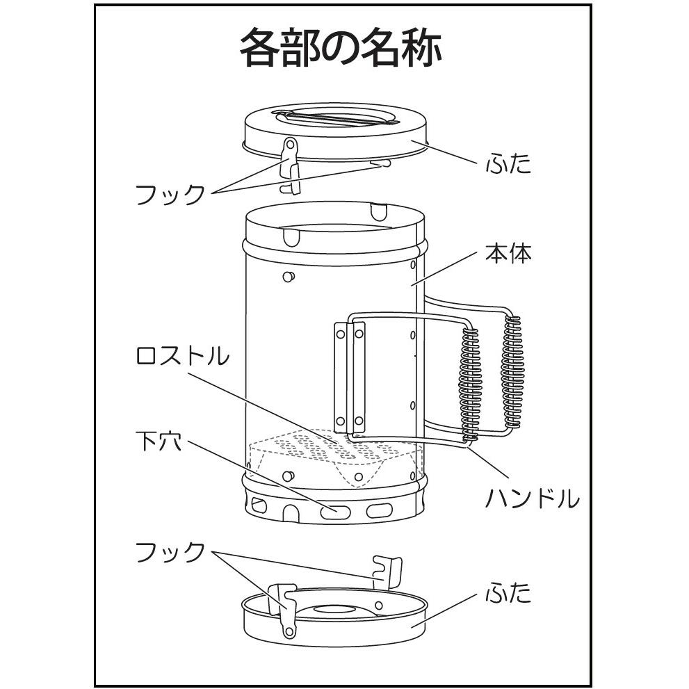 グリーンライフ 火おこし兼用火消しつぼ HOT-150