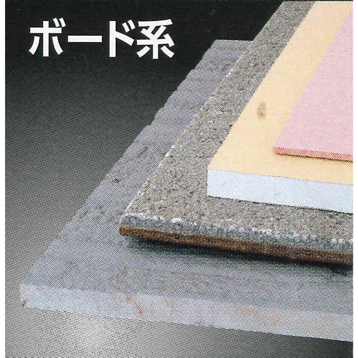 極龍 新複合建材対応型 マルチカットソー 100mm×36P 337681