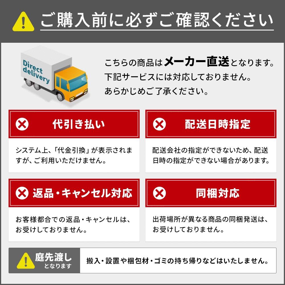 【送料無料】エイ・アイ・エス シャルロット 木扉キャビネット60 GTCL-02 WH 【メーカー直送・代引不可】
