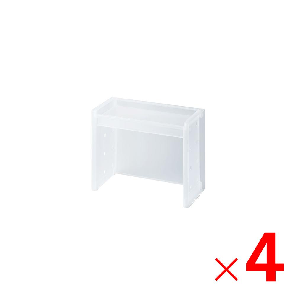 天馬 プロフィックス ルームラック MS クリア ×4個 ケース販売 [送料無料対象外]