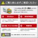 【送料無料】エイ・アイ・エス シャルロット サイドワゴン GTCL-05 WH 【メーカー直送・代引不可】