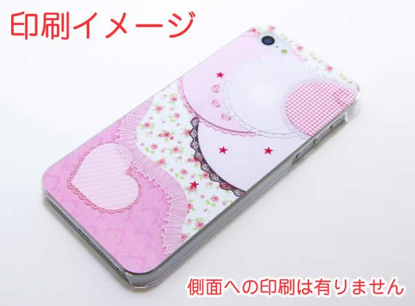 白鳥と少女の夜空-メルヘン-【スカラー】の 各種iPhone ipodtouch 用 iphoneケース