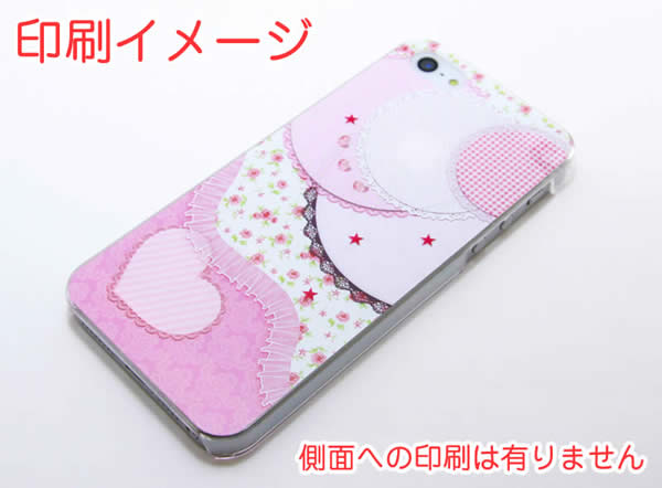 かわいくてキュートな猫とチョウ【スカラー】の 各種iPhone ipodtouch 用 iphoneケース