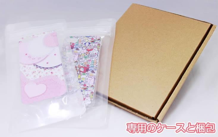 【アニマルシリーズ】ハトのワンポイント黒 人気デザイナー大澤和美のiphoneケース