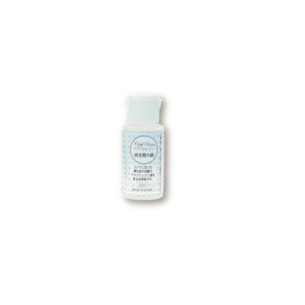 (3個セット) 清原 クラフトレジン拭き取り液 30ml 品番/色番 CRF-30  KIYOHARA