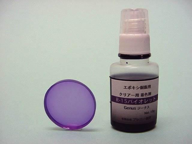アルテクノ ブレニー技研 ジーナス エポキシ樹脂用着色剤 クリアー色 R-15 バイオレット 10g