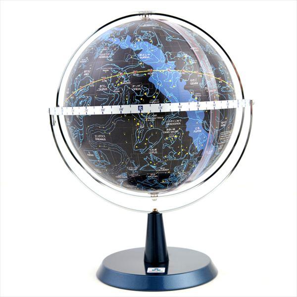 渡辺教具製作所 地球儀 小型天球儀 WX-2 No.2110 (和文・欧文併記)