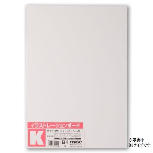 ミューズ KMKケントボード K 厚さ3mm (B3規格)