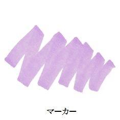 ミューズ KMKケントボード K 厚さ3mm (B4規格)